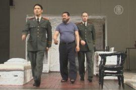 В Лондоне идёт спектакль про китайского диссидента