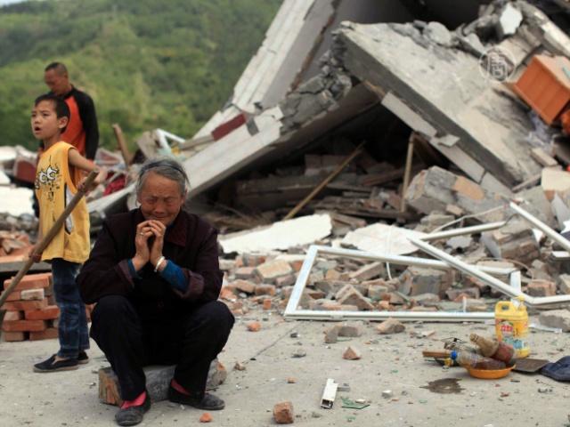 Землетрясение в Сычуани: более 200 погибших