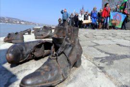 В Будапеште вспоминают жертв Холокоста