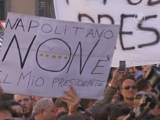 Оппозиция в Италии осудила переизбрание президента