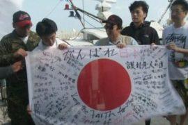 Японских активистов не пустили на спорные острова