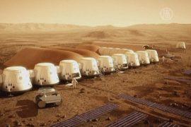 Улететь на Марс и не вернуться