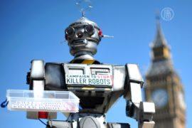 Против роботов-убийц протестуют в центре Лондона