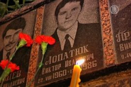 В Украине вспомнили жертв аварии на ЧАЭС