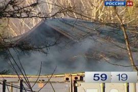 Пожар в больнице в Подмосковье: 38 погибших