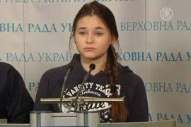 Молодая украинская активистка борется со СПИДом