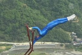 Норвежец выполнил воздушные трюки над бездной