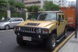 Армия КНР лишилась роскошных автомобилей