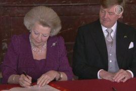 Нидерланды лишились королевы и обрели короля