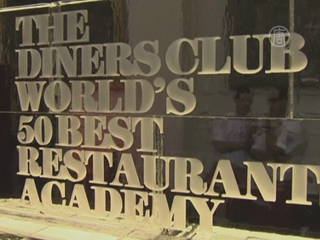 Испанский ресторан признан лучшим в мире
