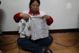 Вышел документальный фильм о пытках в Масаньцзя
