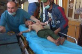 Турция расследует применение химического оружия