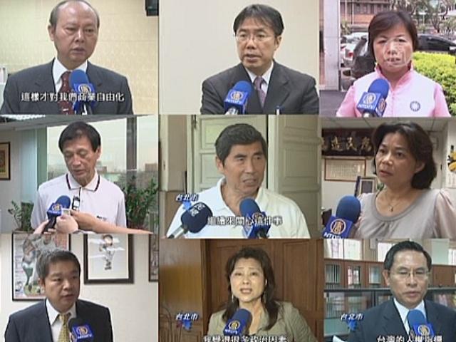 Депутаты Тайваня встали на защиту NTD-AP