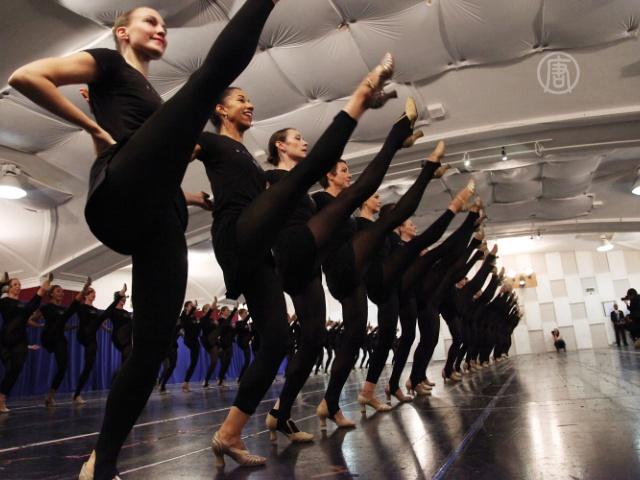 Знаменитая танцевальная труппа ищет таланты