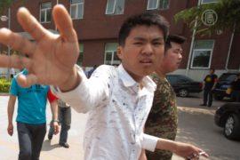 Freedom House: давление на СМИ в Китае усиливается