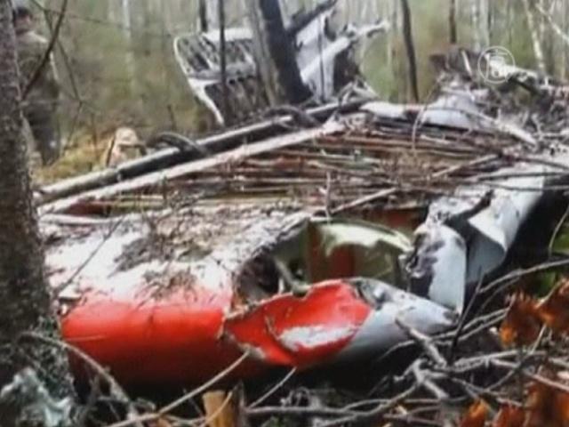 Уральские охотники нашли «самолёт-призрак»