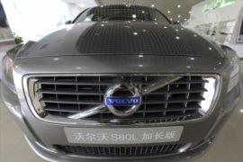Китайская Volvo представила неблестящий отчёт