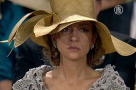 Суд Испании снял обвинения с принцессы Кристины