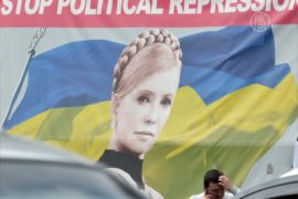 Эксперт – о судьбе Тимошенко после решения ЕСПЧ