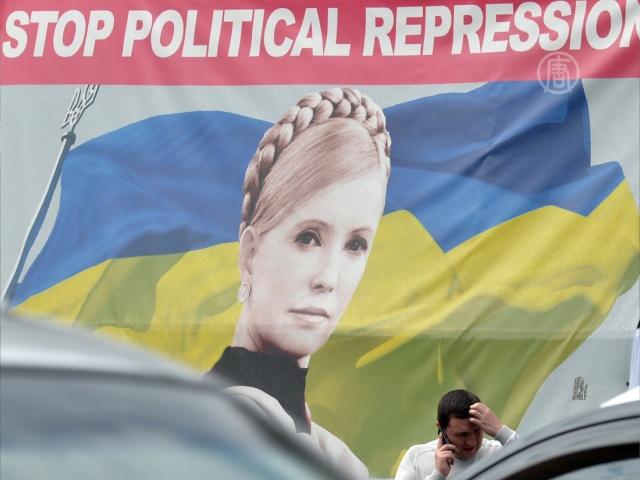 Эксперт — о судьбе Тимошенко после решения ЕСПЧ