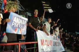 В Малайзии требуют пересчёта голосов