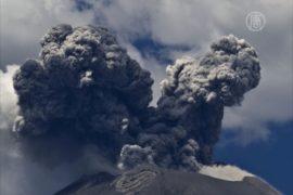 «Попо» накрыл пеплом центральную часть Мексики