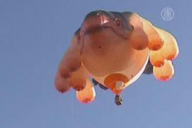 «Уродливый» шар проплыл над Канберрой