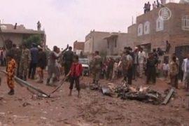 Йемен: истребитель упал на жилой квартал