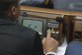 Парламент принял закон о борьбе с коррупцией