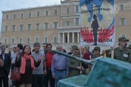 Учителя протестуют против запрета на забастовку