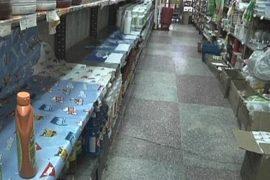 В Венесуэле не хватает продуктов питания