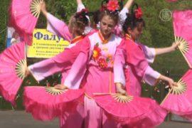 День Фалунь Дафа отметили в Москве
