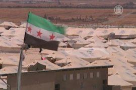 Число сирийских беженцев достигло 1,5 миллионов