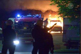 Погромы в Стокгольме продолжаются