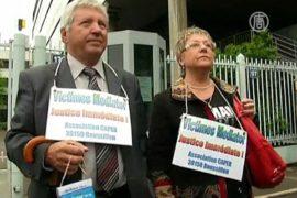 Во Франции судят производителя «лекарства-убийцы»