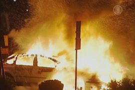 Стокгольм: крупнейшие беспорядки за десятилетия