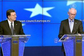 Европа будет бороться с уклонистами от налогов