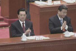 Компартия Китая критикует Конституцию?
