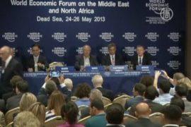 Бизнесмены Израиля и Палестины призывают к миру