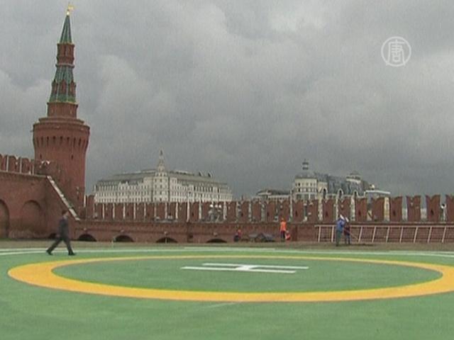 Москва: в Кремле построили вертолётную площадку