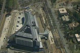 Кибершпионы украли план здания разведки Австралии