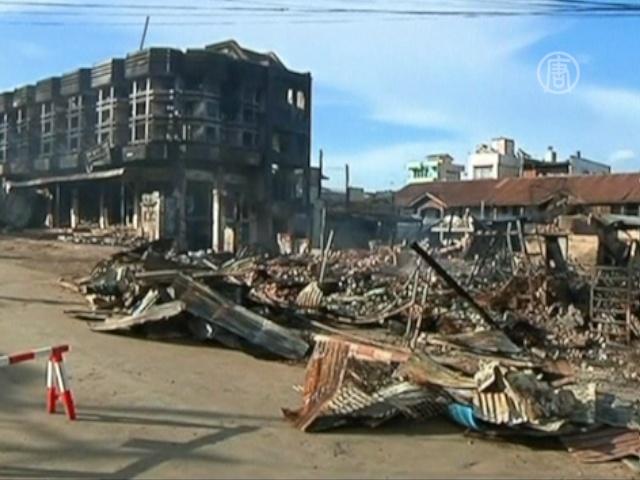 В Мьянме буддисты поджигают дома мусульман