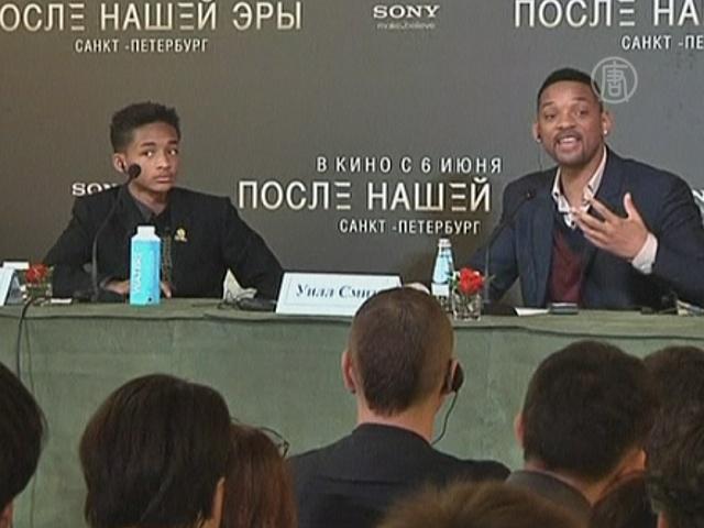 Уилл Смит с сыном презентуют в России новый фильм