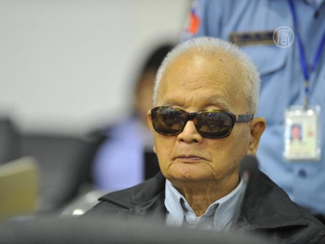Идеолог «Красных кхмеров» извинился за геноцид
