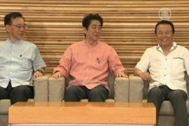 Политики Японии переоделись в кеды