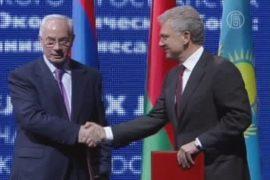 Украина сближается с Таможенным союзом