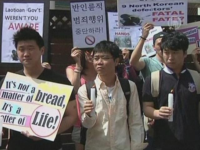 Бежавшие из КНДР не хотят молчать