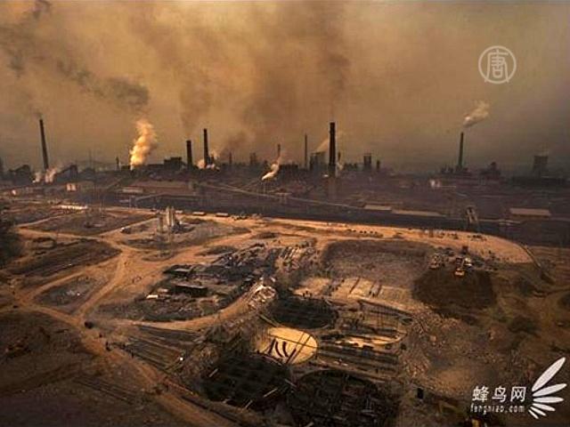 Китай признал экологическую катастрофу