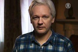 Ассанж: Сноуден контактировал с WikiLeaks