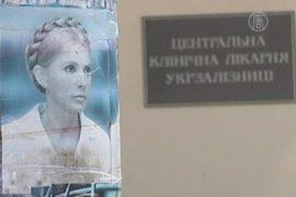 Тимошенко может потребоваться операция